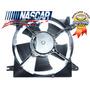 Electro Ventilador Chevrolet Optra Desing 96553242 Principal