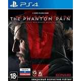 Metal Gear Solid V: Phantom Pain Ps4 | Digtal | Entrega Inme
