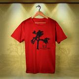 Camisetas U2 Concierto The Joshua / Tshirts Botones - Gorras