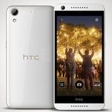 Celular Htc Desire 626 Blanco 16gb 4g Nuevo Original + Basto