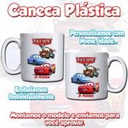 Kit 40 Canecas Plásticas Filme Carros Macqueen Personalizada