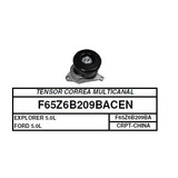 Tensor Correa Multicanal Ford Explorer 5.0 F65z6b209bacen