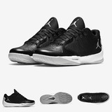 Zapatillas Nike Air Jordan Rising | Low Mesh Basketball