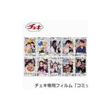 Comic Instant Film Fujifilm Instax Mini Paquete Gde 40 Fotos