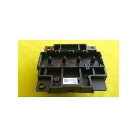 Cabezal Epson Wf2540 - Tienda