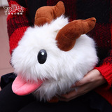 Peluche Poro League Of Legends Lol 29cm