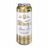 Cerveza Bitburger 500cc