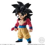 Bandai Candy Toy Dragon Ball Adverge - Goku Ssj4