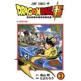Dragon Ball Super Vol.3, Manga Original, Japones