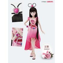 Bonecas Tipo Bjd Ye Luoli 60 Cm