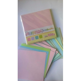 Papel Para Origami Japones 15 X 15 Cm Lisos Pasteles