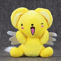 Peluche Kero Sakura Cardcaptor