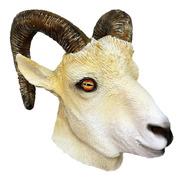 Mascara De Latex Cabra Montes Chiva De Monte Ibice Ibérico