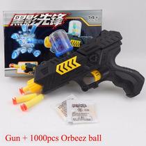 Arma Pressão Dispara Balas Gel E 3 Dardos Nerf + 400 Balas
