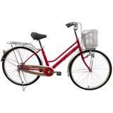 Bicicleta De Dama Rodado 26 Phoenix Easy
