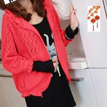 Sueter Moda Japones Oriental Tejido Bordad Abrigo Env Gratis