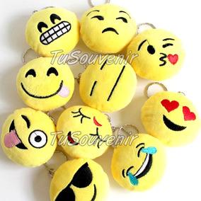 Llavero Emojis Peluche Emotiones Souvenir Varones Mujeres