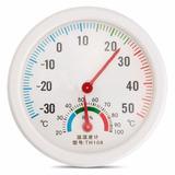 Termômetro Higrômetro Analógico Temperatura Umidade N Pilhas