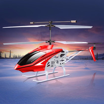 Original Syma S39 Rc Helicopter Gyro Toy Remote 2.4g 3 Ch