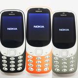 Celular Idoso 3310 Importado Tela Numero Grande 4 Chip