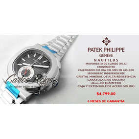Patek Philippe Nautilus Cuarzo Cronometro Caratula Gris