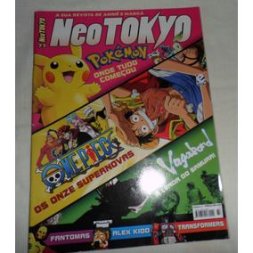 Revista Neo Tokyo Nº 77