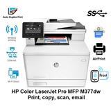Impresora Hp Multifuncional Laser M377dw Inalambrica, Color