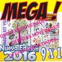 Mega Coleccion Vectores Serigrafia, Transfer Plotter 3 Vol