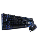 Kit Teclado Y Mouse Gamer Multimedia Led Sg Vorago Km-500