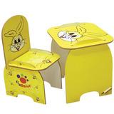 Mesa E Cadeira Coelho De Montar, Sala De Aula E Residencial