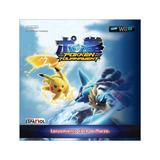 Pokken Tournament - Juego De Nintendo Wii U
