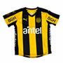 Camiseta Jr. Club Atlético Peñarol | Oficial 2016 | Puma