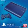 Consola Playstation 3 500gb Ps3 40 Juegos Barata Economica