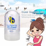 Desodorante Natural Pedra Sal Cristal 60g Unisex 13383/13384