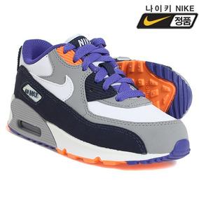 Zapatillas Nike Air Max Boys Originales
