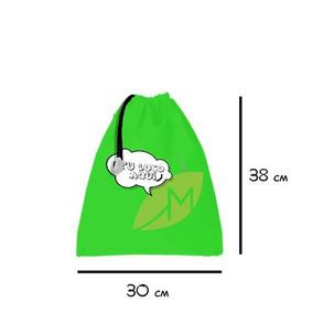 Morral Bolsa Ecologica 38x 30 Cms Con Cordon 50 Piezas