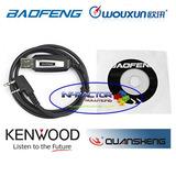 Cable De Programacion Usb Baofeng Wouxun Quansheng Bf888s