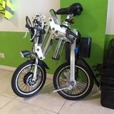 Oferta! Bicicletas Eléctricas, Nuevas, Modelo Especial!
