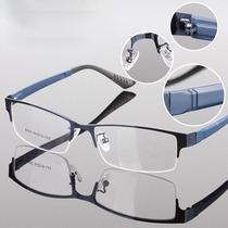 Armação Óculos Para Grau Masculino Nylon Preto Azul Ba