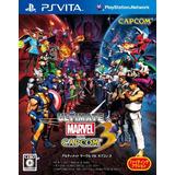 Ultimate Marvel Vs. Capcom 3 Importación Japón W2