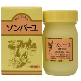 Sonbahyu Horse Oil Body Cream - Fragrance Free - 70ml By Son