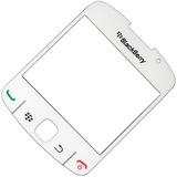 Mica Blackberry 8520 En Color Blanco Nueva.