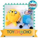 Hora De Aventuras Finn Y Jake Adventure Time Peluche 23 28cm