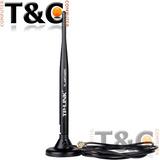 Antena Wifi Tl-ant2405c