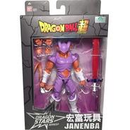Dragon Ball Janenba Figura Bandai 36777