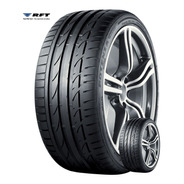 Kit 2u 225/40 R18 88y Potenza S001 Rft Bridgestone Envío $0