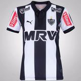 Camisa Juvenil Puma Oficial Atlético - Mg - Galo -