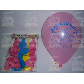 Globos Latex Banderines Impresos Mi Pequeño My Little Pony
