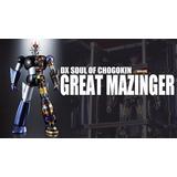 Great Mazinger Dx Version Bandai