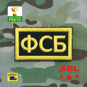 Patch Policia Spetnas Russia Spetnaz Especial Forces Elite